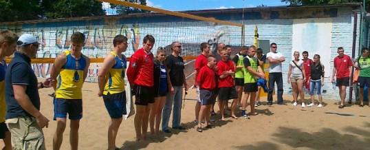 Mistrzostwa Polski Szkół Budowlanych w piłce plażowej